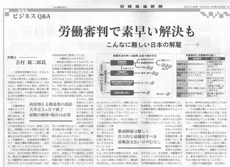日経産業新聞0626.png