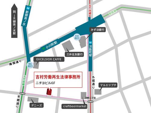 美土代町map.jpg